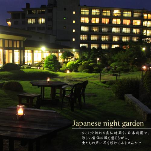 夜の日本庭園.jpg
