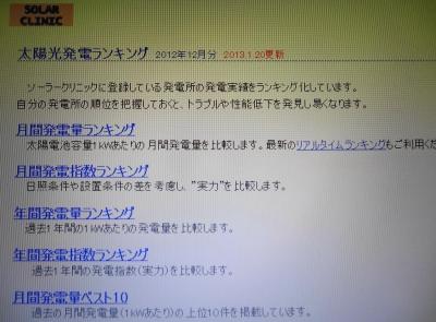 ランキング表紙.jpg