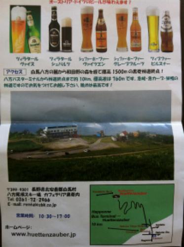 2012-08-19 09.02.41.jpg