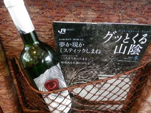 a004ワイン.jpg