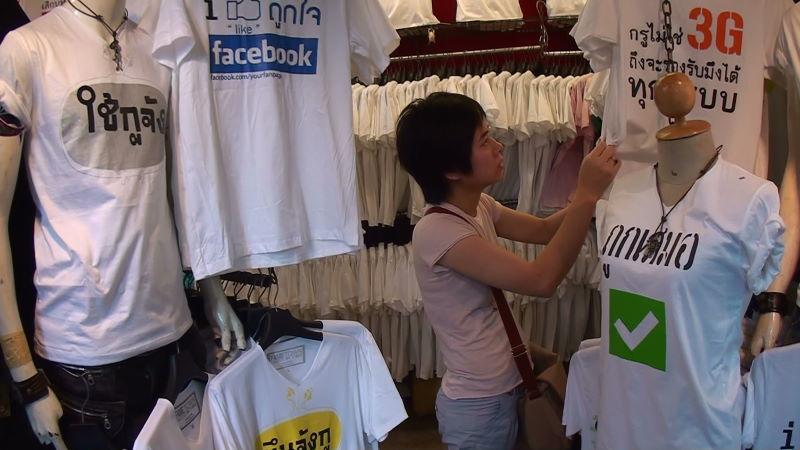 11-4-291 Tシャツ2.JPG