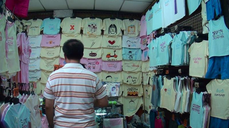 22-165-303 タイ文字Tシャツ.JPG