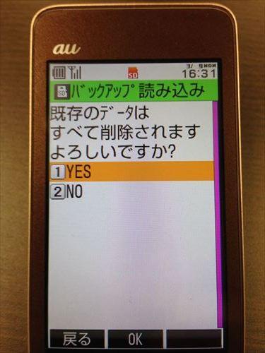 SBAU05_R_R.jpg