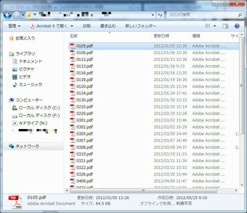 2012-5-25_9-18-17_No-00.jpg