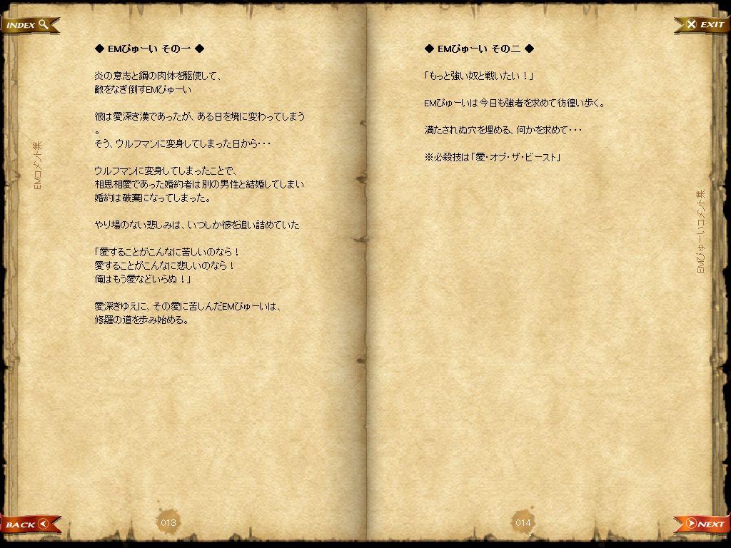 13、14ページ