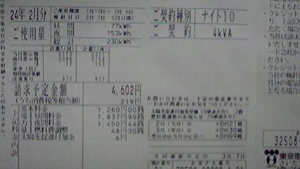 2012020807200001(V.2012_02_10__05_46_26).jpg