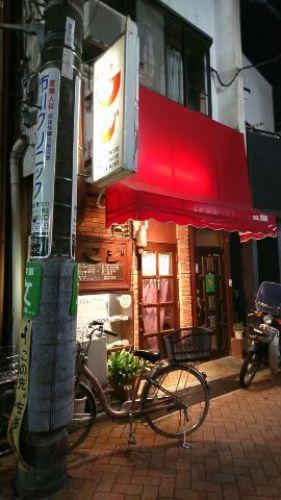 201709_高円寺・フジ01.jpg