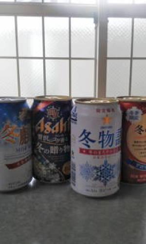 冬ビール.jpg
