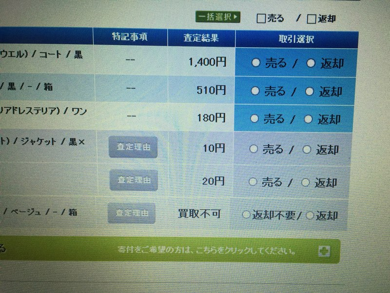 IMG_9322.JPG