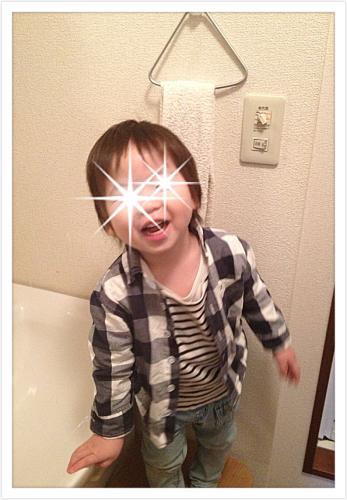 201303311508_2758_iphone.jpg