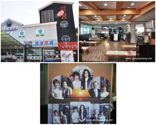 韓国旅行 巨済 コジェ