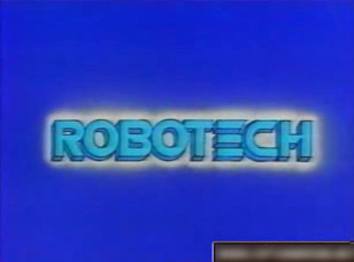 ロボテック99