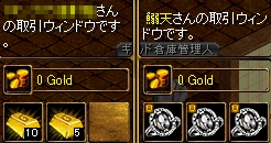 シールド指×3