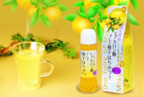柚子はちみつホットのコピー.jpg