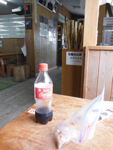 20140621_09.jpg