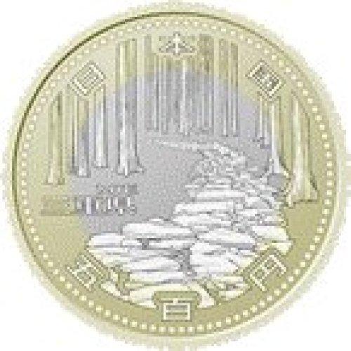 記念硬貨500円
