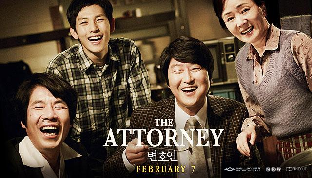 弁護 人 韓国