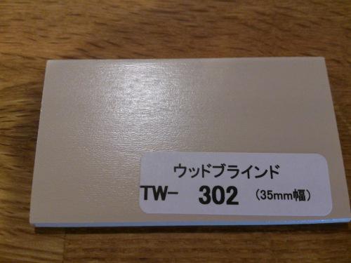 DSC_1590.jpg
