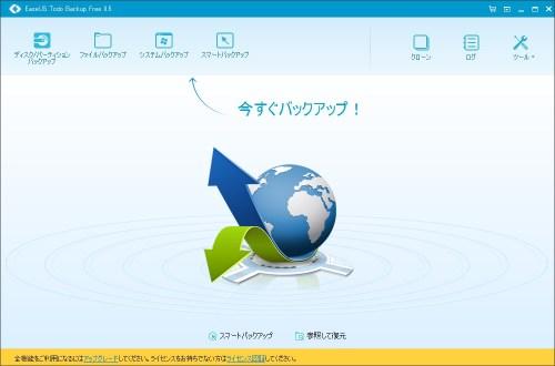 SSDDE01.jpg