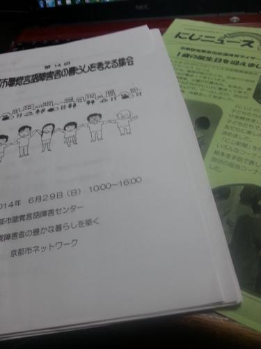 手話]の記事一覧 | 手話舞台「箱!」&syuwaunit - 楽天ブログ