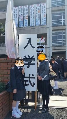 女子中学生 入学