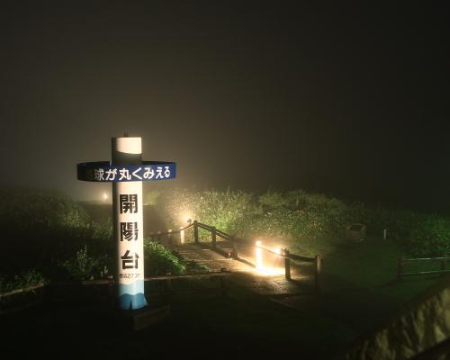 2013_07_27_観光協会星空観察_05.JPG