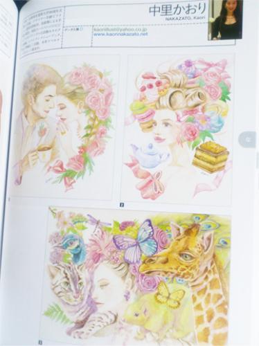 2012縮小ファッションイラストレーションファイル.jpg
