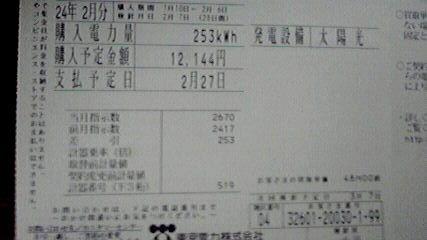 2012020807210000(V.2012_02_10__05_47_32).jpg