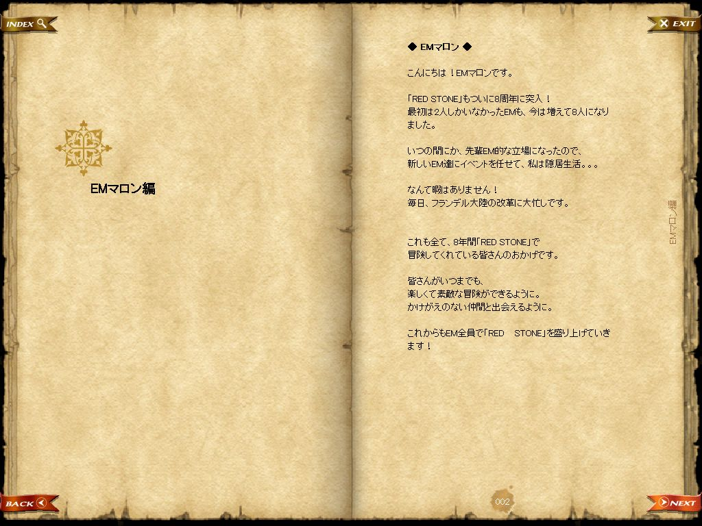 1、2ページ