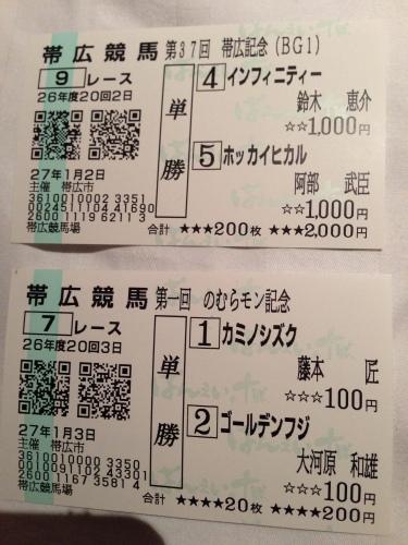 201501032137_0315_iphone.jpg