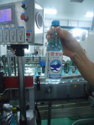 ガラスびん022.JPG
