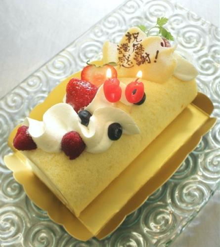 9月2日 還暦のお祝いケーキ.jpg