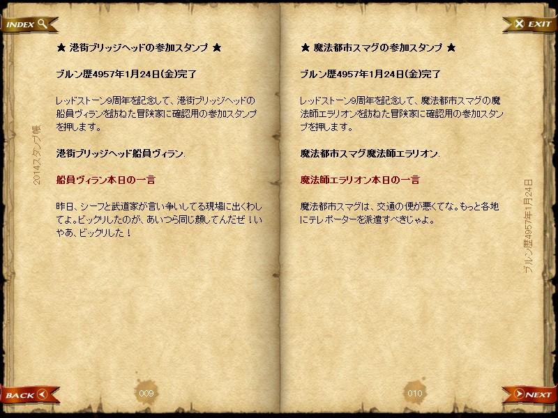 10ページ