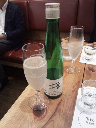 C:\fakepath\日本酒セミナー03(ウェルカムドリンク 五橋 発砲純米酒 ねね).JPG
