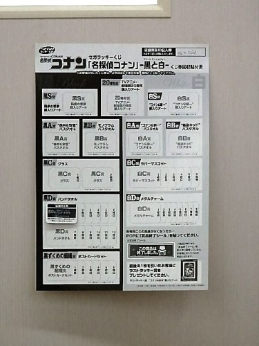 P4221806.JPG