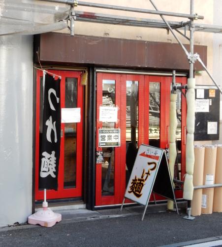 kiji亭14112201.JPG