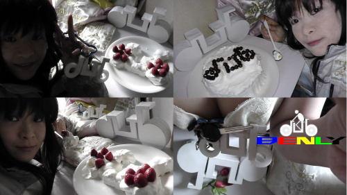 aub.cake.rika.jpg