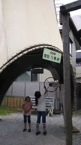 DSC_0807.JPG