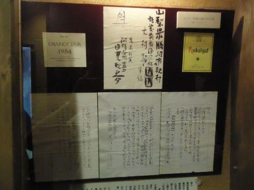 C:\fakepath\丸藤33.JPG