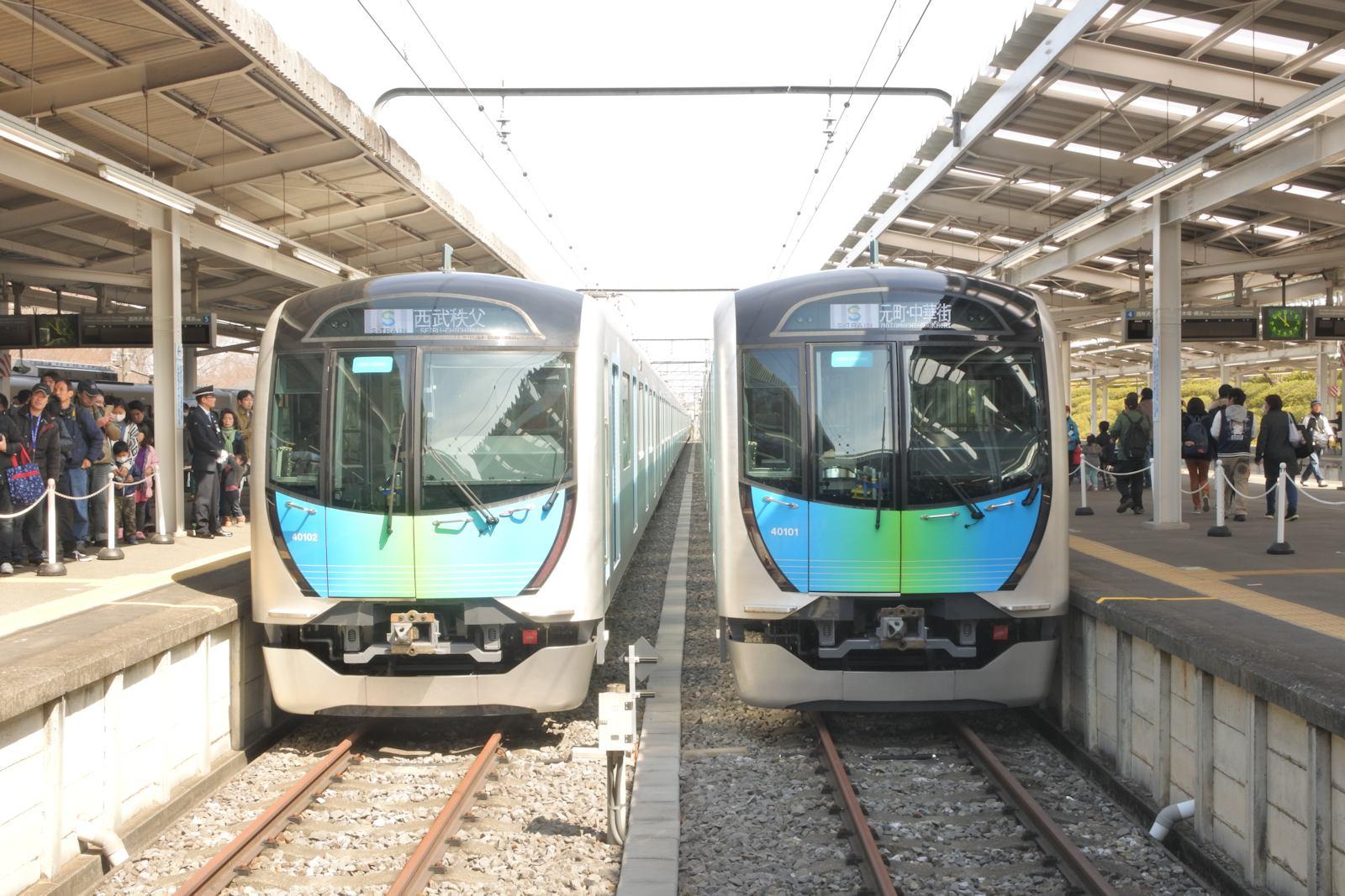 Seibu 40000 Series at Seibu-kyujo-mae [Seibu Dome] Station