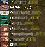 20161023集まり