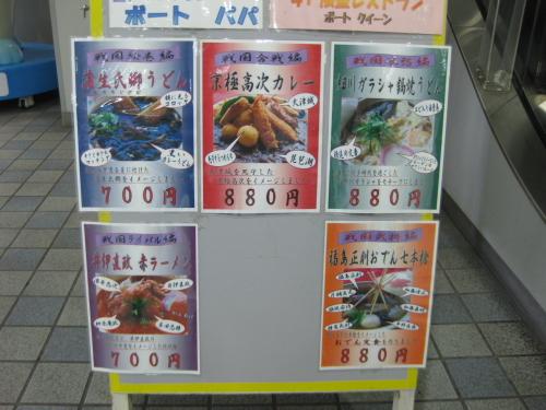 biwako120225003.JPG