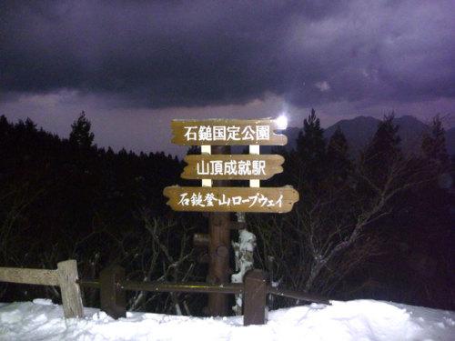 20140104_01.jpg