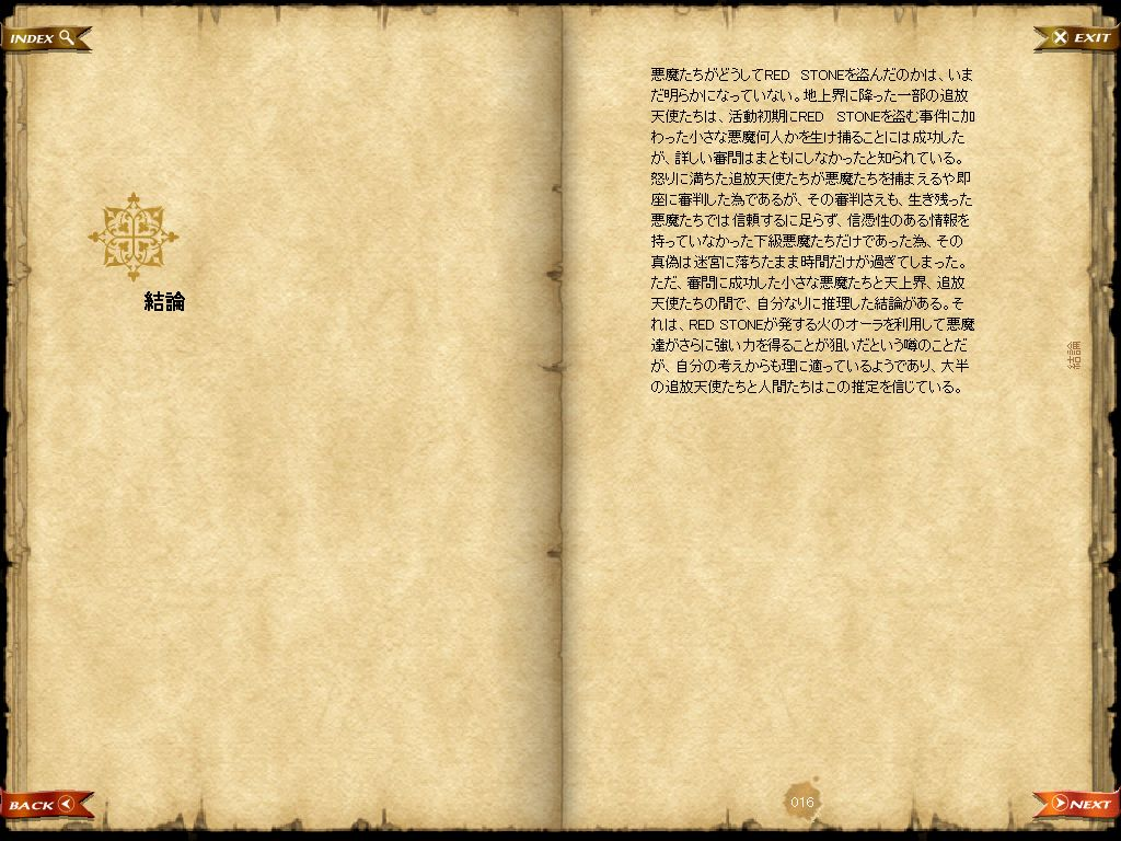 16ページ