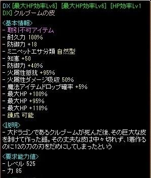 RedStone 14.10.31[06](V.2014_11_05__12_04_57).jpg