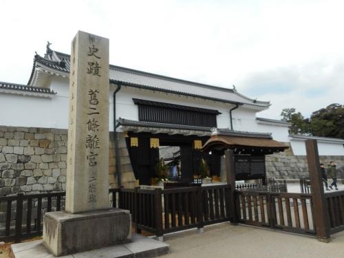 二条城(京都・京都市)