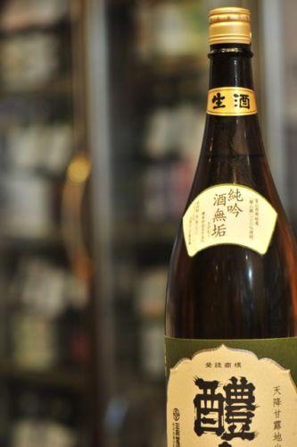 醴泉 酒無垢 純米吟醸生.jpg