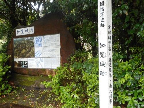 南九州型城郭 - JapaneseClass.j...