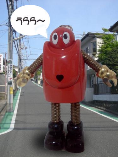 赤ロボ24