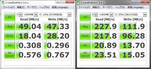 SSDDE03.jpg